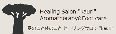 "Healing Salon ""kauri""  Aromatherapy&Foot care"